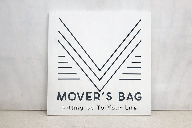 Logotipo Mover's Bag