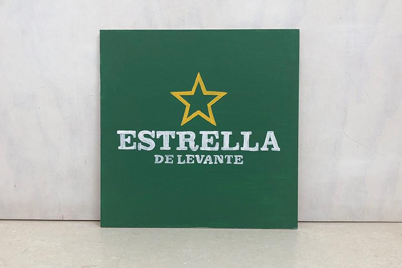 Logotipo Estrella Levante